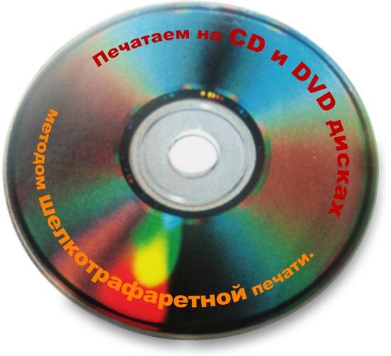 как записать на dvd фото и видео